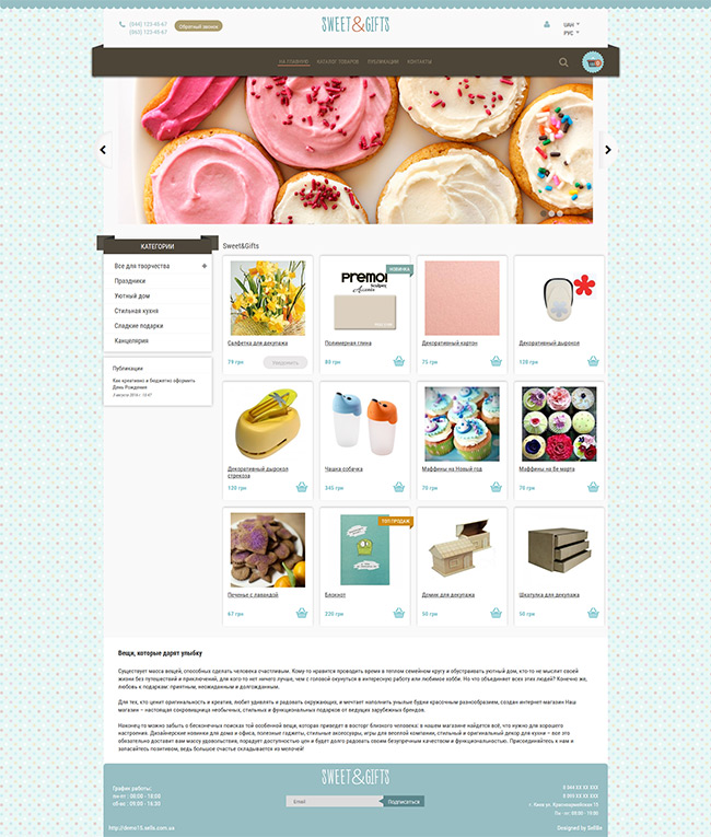 Sweet & Gifts Shop
