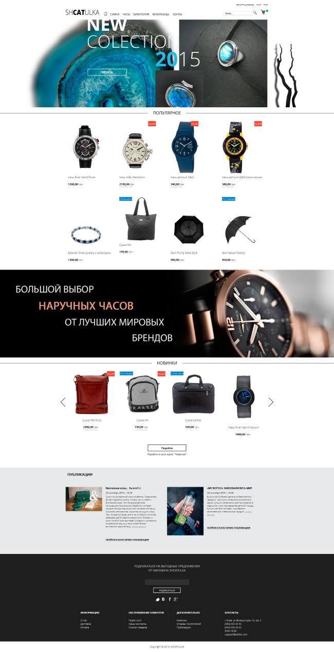 Open Shop Design