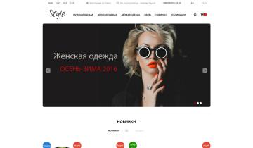 Style Shop Design