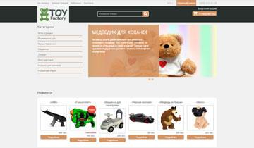 Teddy Shop Design